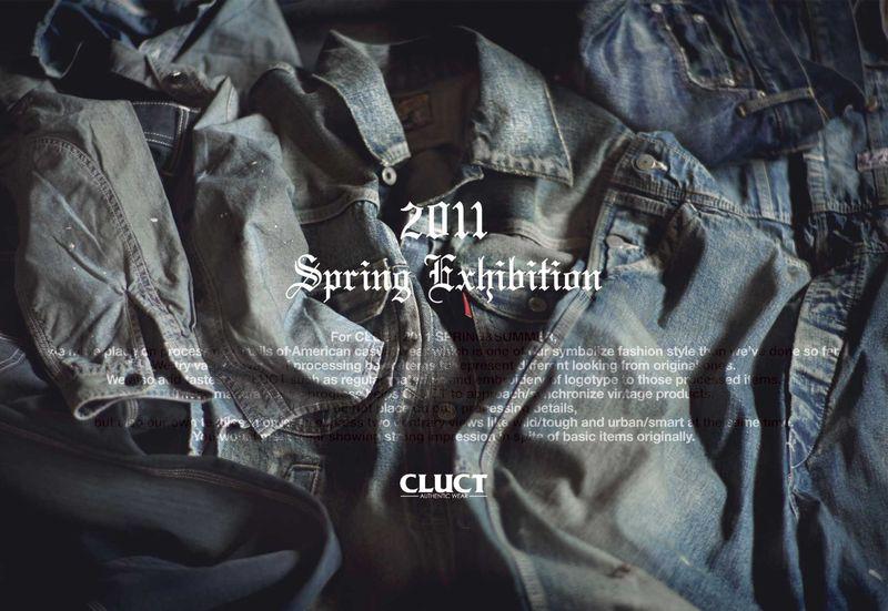 2011-spring-dm表
