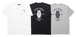 S_s-tee-owl