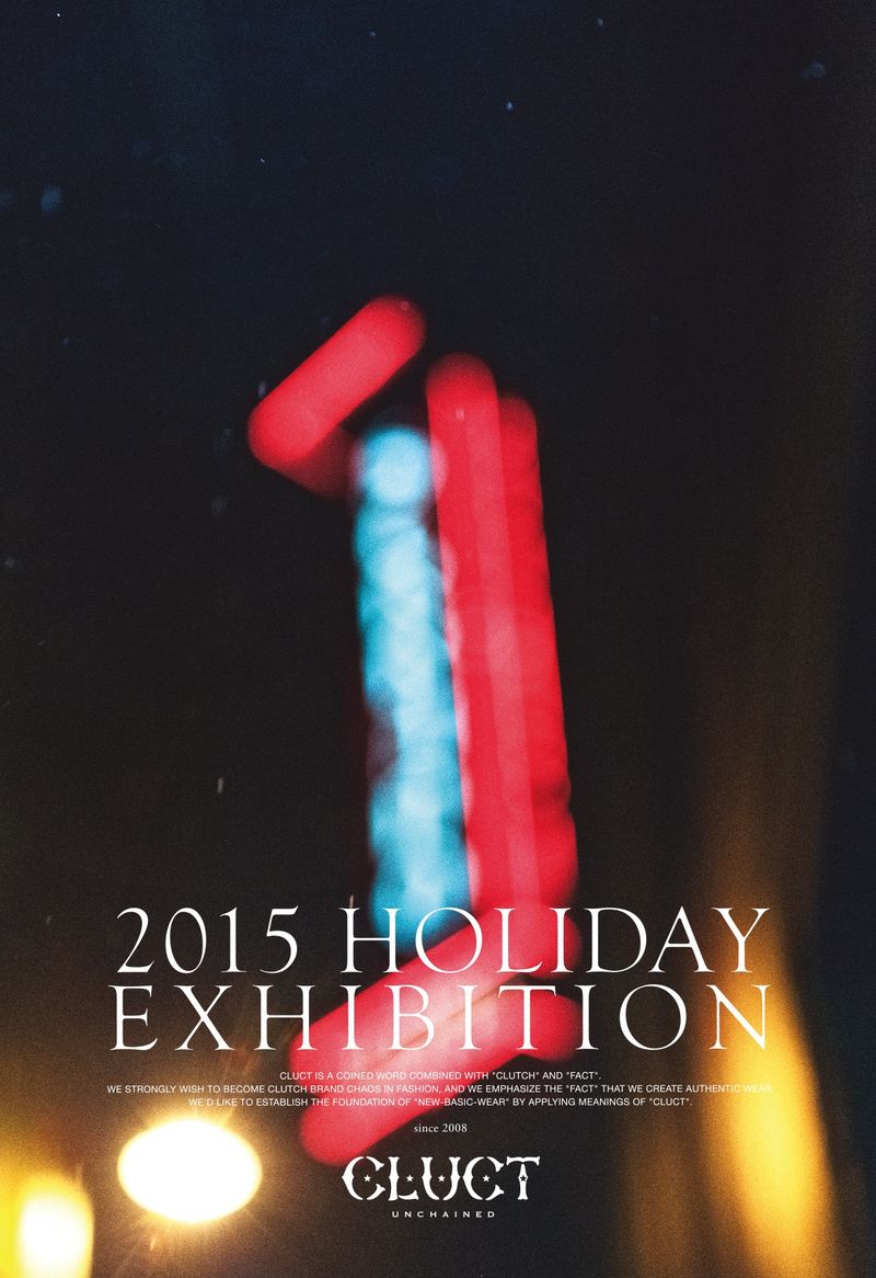 2015 HOLIDAY CLUCT